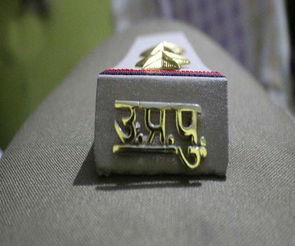 mahoba a case of bribery against woman kotwal and daraoda