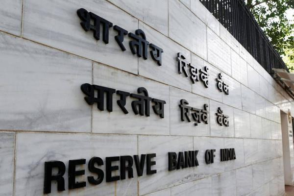 reserve bank can cut interest rates by 0 25