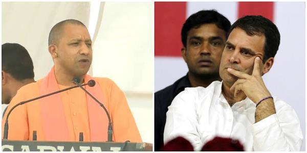 rahul gandhi is hauntingly afraid of going to jail yogi