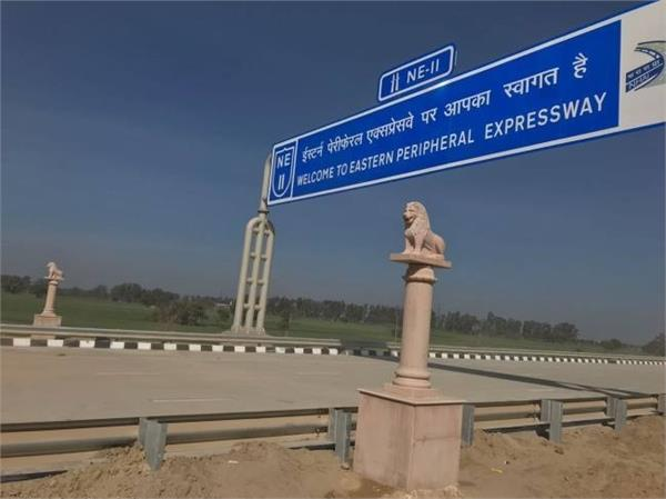 collision of 2 trucks on the eastern peripheral expressway
