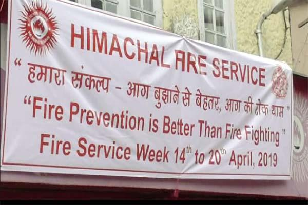 fire fighting department started this campaign