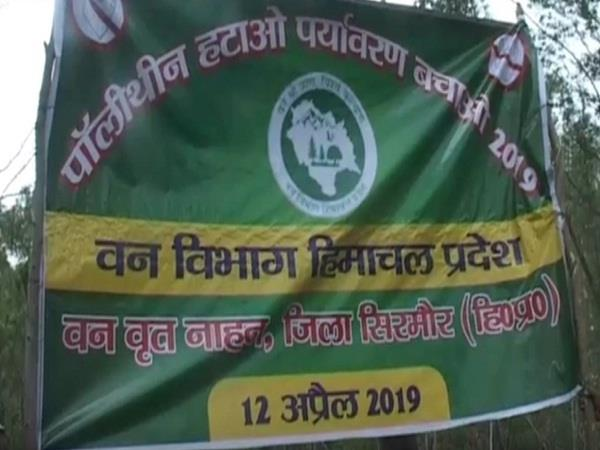 polythene remover campaign launched in nahan