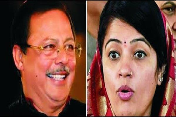 disputed statement of ajay singh rahul on riti pathak