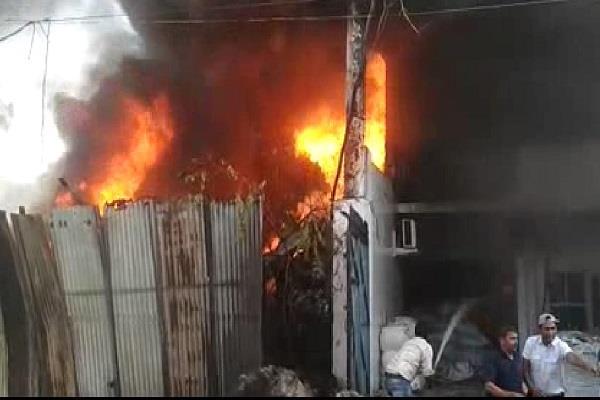 fire at dimple enterprise factory