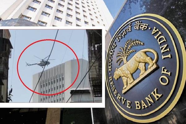 rbi mock drill helicopter mumbai terror attack nsg