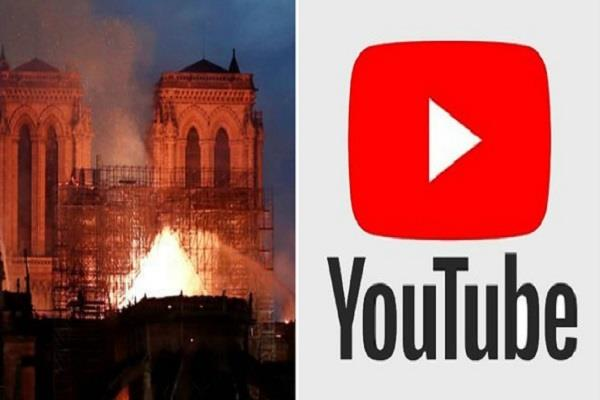 big mistake made by youtube over the notre dame incident