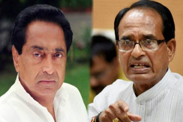 shivraj s allegation mp created a bastion