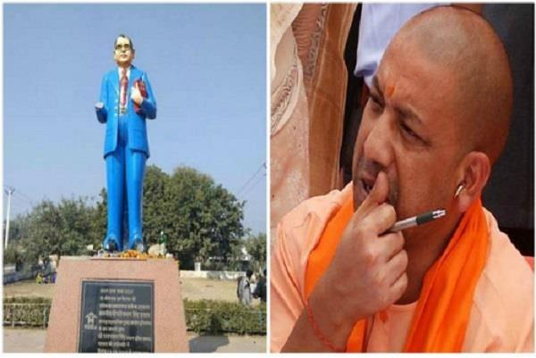 up then demolished ambedkar statue