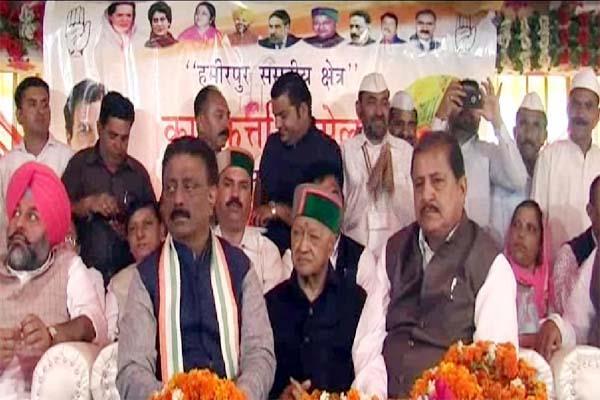 congress in hamirpur on lok sabha elections