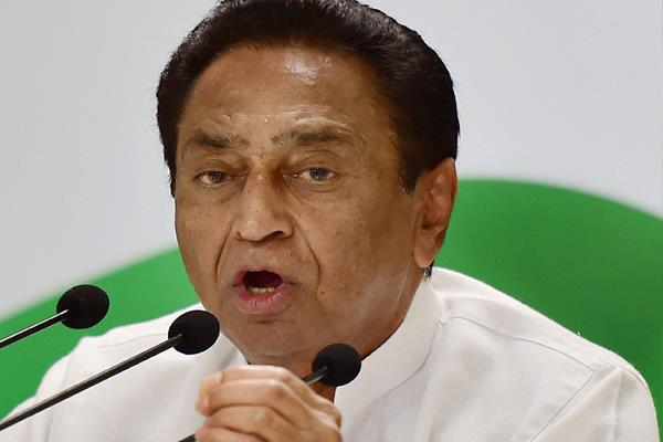 cm kamal nath says people do not come good days