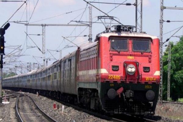 ministry of railways transgender train rpf