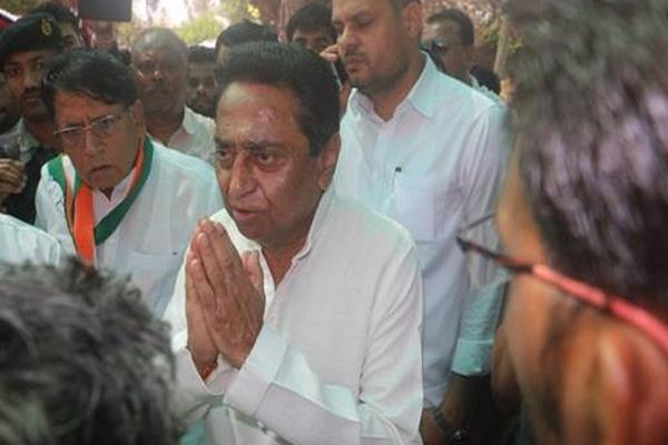 kamal nath government sanctioned rs 94 lakh for relief