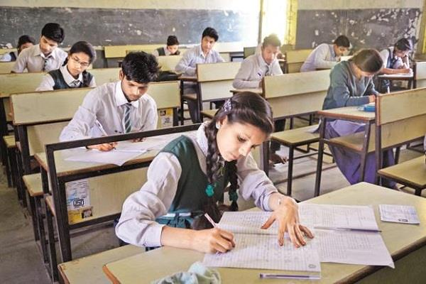up board result 2019 will be announced soon