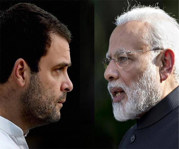 bjp s hopes of sharing vote congress created trouble for the coalition