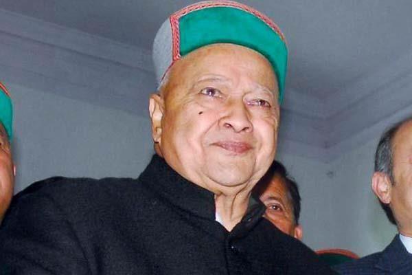 money laundering case  virbhadra singh gets relief from delhi highcourt