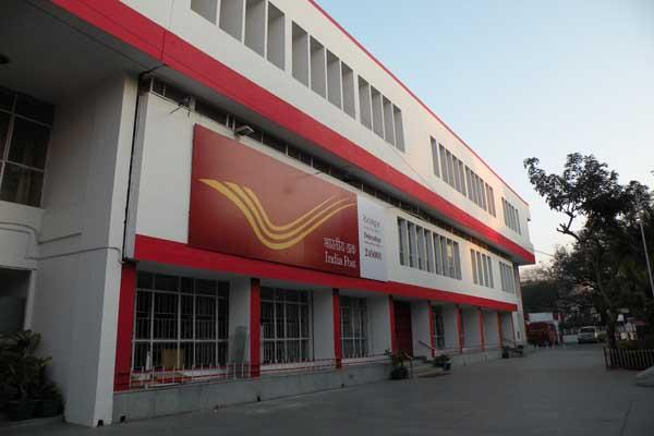postal department loses 15 thousand crore rupees