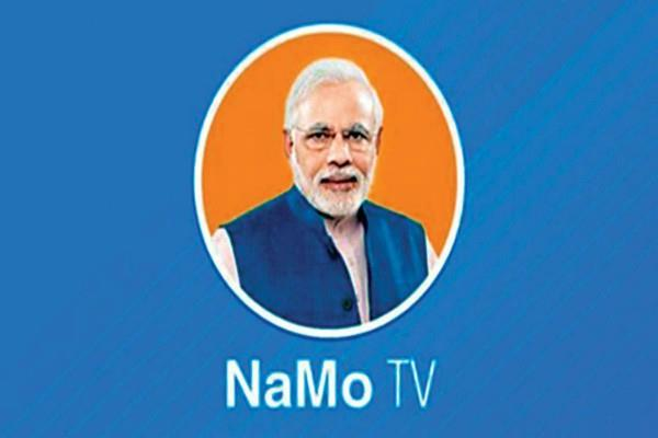 namo tv will remain  silent  48 hours before voting of every phase ec