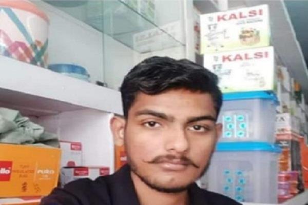 rape case against youth akali leader