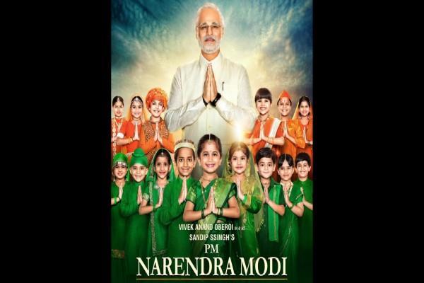 vivek oberoi worshiped in shirdi for pm narendra modi