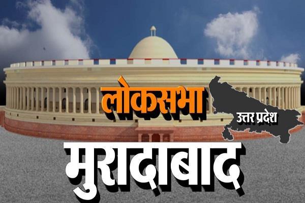 history of moradabad seat