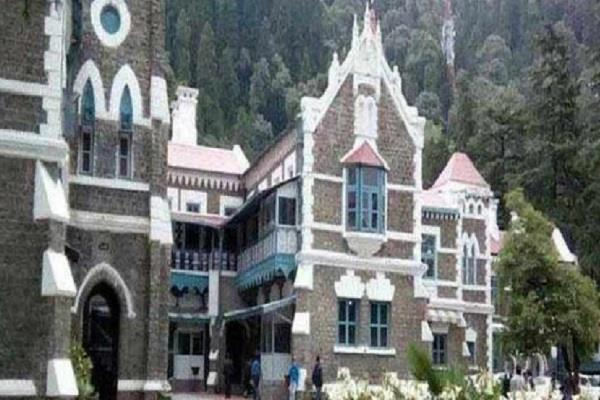 hc stopped kailash manasarovar from transporting goods from mules