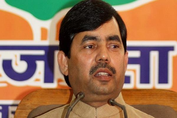 bjp leader targets on joint rally of sp bsp