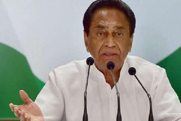 cm kamal nath responds to it raids in mp