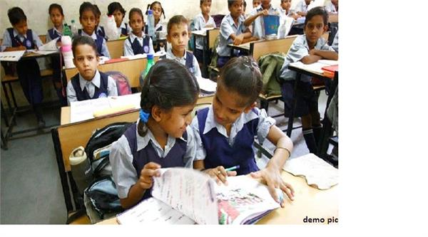 directorate of education rejects fees for private schools