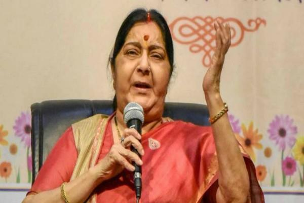 sushma s advised to bjp workers