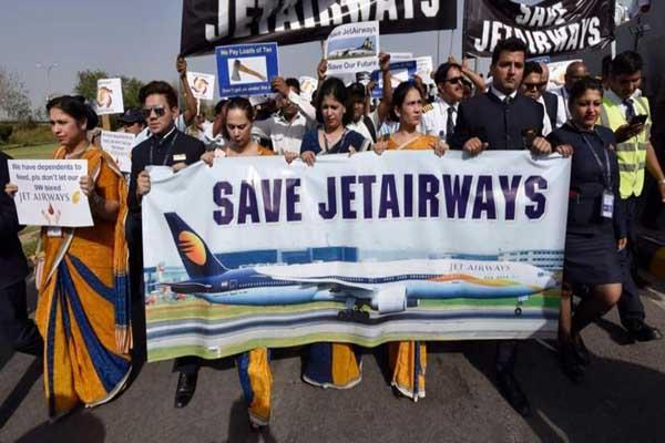 jet airways employees to perform on jantar mantar
