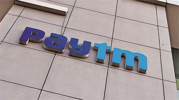paytm money receives sebi approval start stock broking
