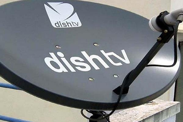 trai  dish tv india channel