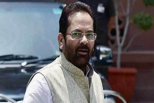 election commission warning to naqvi on modi ji army statement