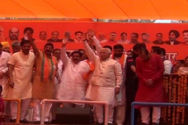 bjp lok sabha candidate naib singh saini filed his nomination papers