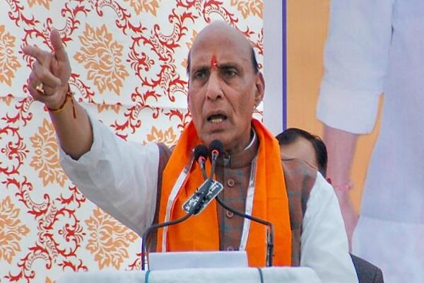 rajnath says the killers of the soldiers will not be forgiven