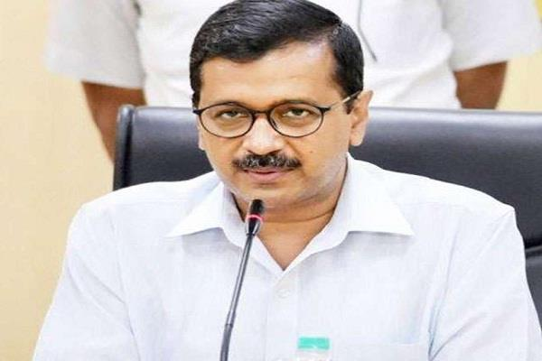 non bailable warrant against arvind kejriwal