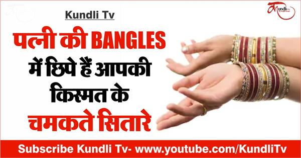 what is connection of bangles and fate