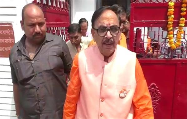dr mahendra nath pandey says bjp s manifesto