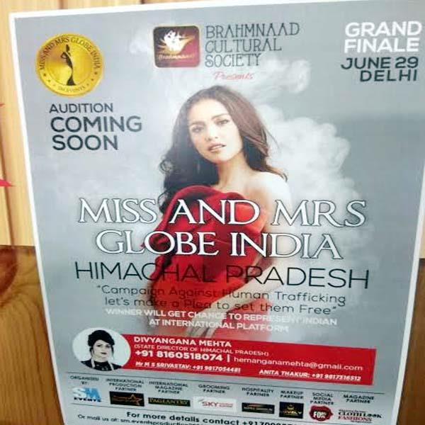 miss and mrs golbe india contest will held in shimla
