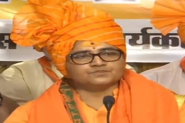 sadhvi s election programs will be watched by the central organization