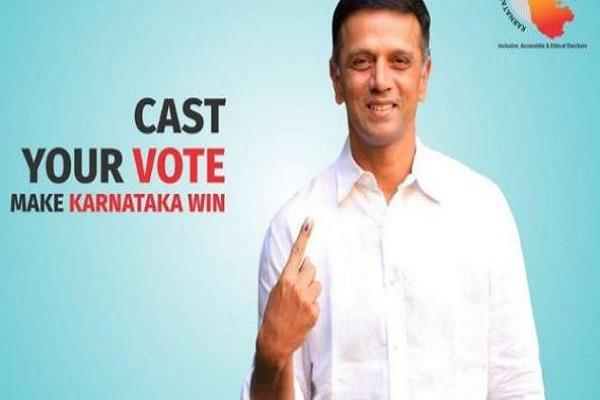 ec brand ambassador rahul dravid will not be able to vote