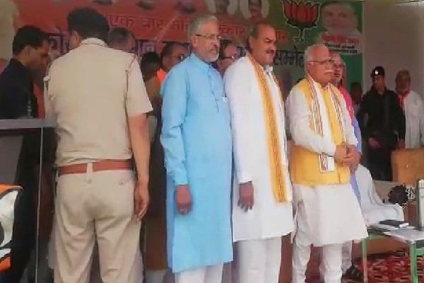 cm khattar arrived in panna major conference honesty in jobs