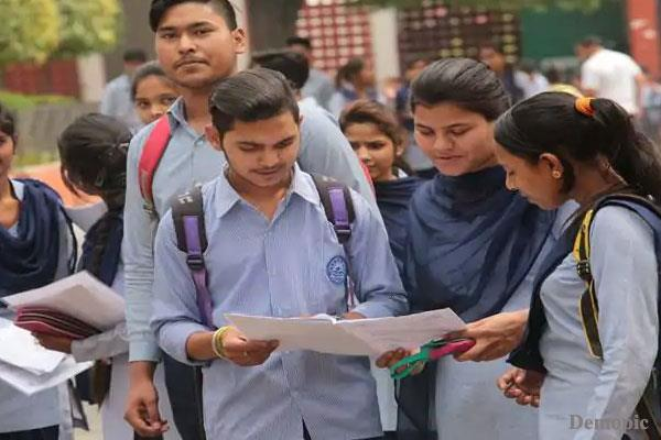 up board issuing application process for accreditation