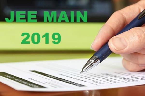 jee main 2019 nta students exam