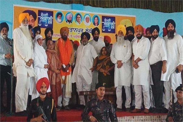 district head sajjan singh cheema joins akali dal