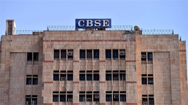 no change in transdenders educational records cbse