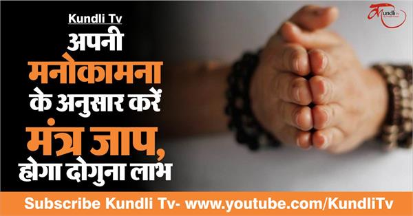 special mantra for all desires