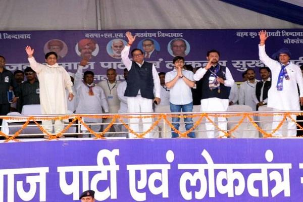 bsp supremo mayawati roared in political rally of bsp lsp alliance