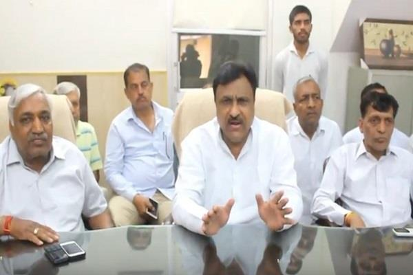 wheat purchase was done online the haryana businessman will