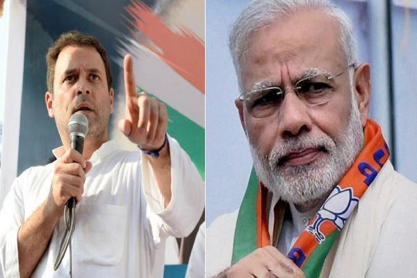 rahul gandhi did modi challenge speak let me debate with you